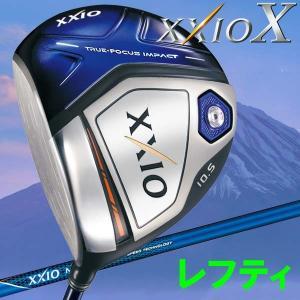 ダンロップ XXIO X ゼクシオ テン ドライバー レフティ ネイビー MP1000 カーボン 2018モデル annexsports
