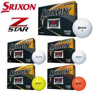 スリクソン ゴルフボール NEW Z-STAR 1ダース(12P) SRIXON 2019モデル|annexsports