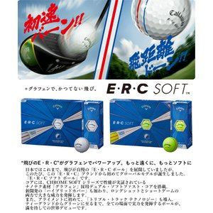 キャロウェイ ゴルフ E・R・C ソフト ゴルフボール 1ダース(12P) 2019モデル ERC annexsports 02
