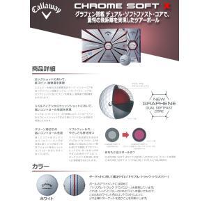 キャロウェイ ゴルフ クロムソフトX トリプル トラック ゴルフボール 1ダース(12P) 2019年モデル|annexsports|02