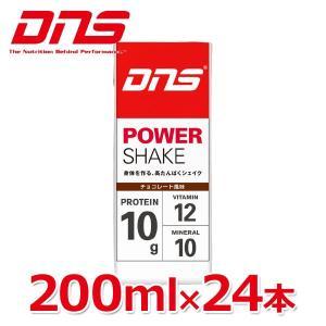DNS パワーシェイク チョコレート風味 200ml×24本入り|annexsports