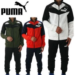 プーマ トレーニングスーツ メンズ 853936|annexsports
