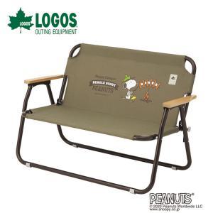 ロゴス LOGOS SNOOPY チェアfor2 86001085 annexsports