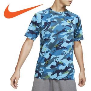 クリアランスセール ナイキ DRI-FIT LEG カモ Tシャツ  923524-433 メンズ ゆうパケット配送|annexsports