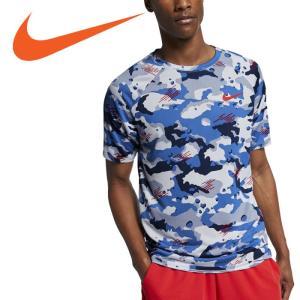 クリアランスセール ナイキ DRI-FIT LEG カモ Tシャツ  923524-442 メンズ ゆうパケット配送|annexsports