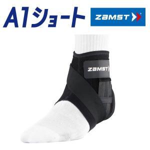 ザムスト ZAMST A1 ショート 足首用 サポーター ミドルサポート 2個までゆうパケット送料無料|annexsports