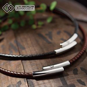 コラントッテ TAO ネックレス FINO おしゃれに進化した磁気ネックレス|annexsports