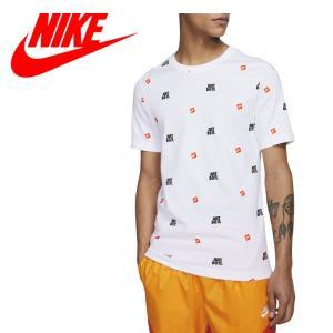 クリアランスセール ナイキ HBR JDI 4 Tシャツ  BQ0013-100 メンズ ゆうパケット配送|annexsports