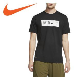クリアランスセール ナイキ DRI-FIT DJDQ BLOCK 2 Tシャツ  BQ1852-010 メンズ ゆうパケット配送|annexsports