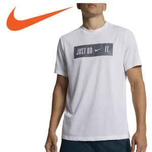 クリアランスセール ナイキ DRI-FIT DJDQ BLOCK 2 Tシャツ  BQ1852-100 メンズ ゆうパケット配送|annexsports
