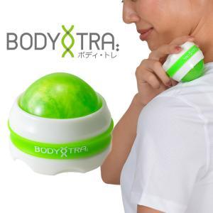 ☆ボディトレ フォームポイントローラー  くりくりボール 首 腕 胸 太もも 筋膜リリース BODYトレ BT-1853|annexsports