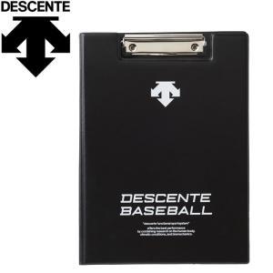 デサント 野球 フォーメーションバインダー 作戦盤 C1011B-BLK annexsports