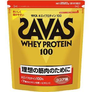ザバス SAVAS ホエイプロテイン100 ココア味 2,520g 約120食分 CZ7429 理想とする筋肉のために|annexsports