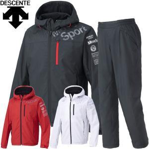 デサント ウィンドブレーカー上下セット メンズ エクスプラスサーモフーデッドジャケット+パンツ DAT-3656-3655P annexsports
