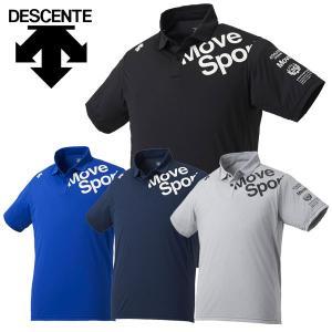 クリアランスセール デサント サンスクリーン ポロシャツ メンズ DMMNJA75 ゆうパケット配送|annexsports