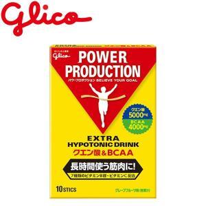 グリコ パワープロダクション クエン酸&BCAA G70782