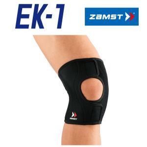 ザムスト ZAMST EK-1 ヒザ用 左右兼用 1個入り 2個までゆうパケット送料無料|annexsports