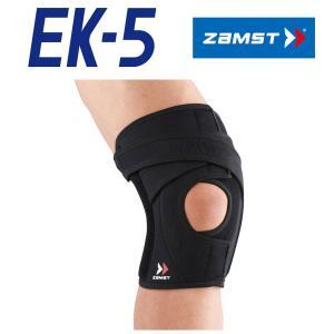 ザムスト ZAMST EK-5 ヒザ用 左右兼用 1個入り ゆうパケット配送|annexsports