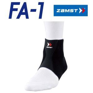 ザムスト ZAMST FA-1足首用サポーター ソフトサポート 足首を手軽にホールド 2個までゆうパケット送料無料|annexsports