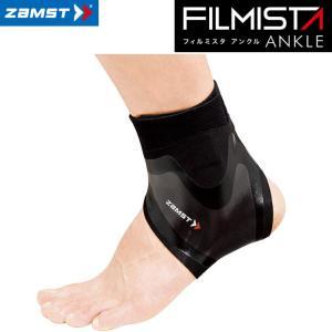 ザムスト フィルミスタアンクル AVT-370201 メンズ 2個までゆうパケット送料無料|annexsports