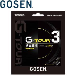 ゴーセン テニス G-TOUR3 16L ブラック 硬式テニス ガット ストリングスTSGT30BK|annexsports