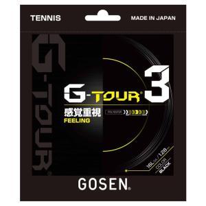 ゴーセン テニス G-TOUR3 16L ブラック 硬式テニス ガット ストリングスTSGT30BK|annexsports|02