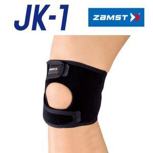 ザムスト ZAMST JK-1 ヒザ用 サポーター ミドルサポート 2個までゆうパケット送料無料|annexsports