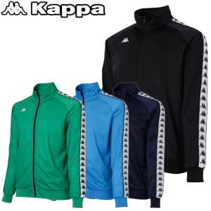 最終処分 カッパ サッカー トレーニングジャケット メンズ KF952KT11 ※返品不可※|annexsports
