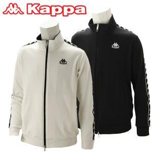 クリアランスセール クリアランスセール カッパ ゴルフウェア メンズ ジャケット KGA52KT31...
