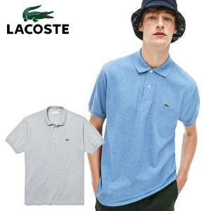 ラコステ L.12.64 ポロシャツ 半袖 杢 メンズ L1264AL annexsports