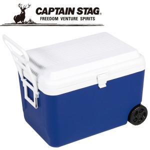 キャプテンスタッグ リガード ホイールクーラー60L ブルー M5060|annexsports
