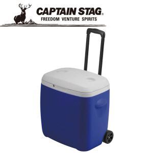 キャプテンスタッグ リガード ホイールクーラーボックス28L ブルー M5281|annexsports