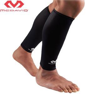 マクダビッド パワーレッグスリーブ ふくらはぎサポート 膝下丈 両足用 2本入 コンプレッション UVカット ゆうパケット配送|annexsports