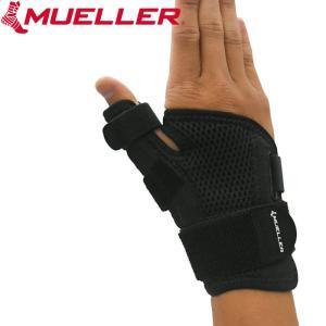 オーバーユース等によって痛めた親指の固定サポーター 親指に位置するストラップで固定強度を調整可能。親...