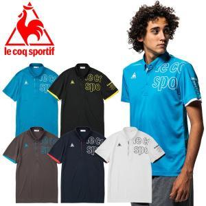 クリアランスセール ルコック 半袖ポロシャツ メンズ QMMNJA41 ゆうパケット配送|annexsports