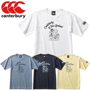 【クリアランスセール】 カンタベリー Tシャツ メンズ RA30087 ゆうパケット配送