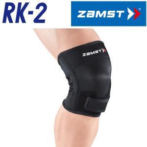 ゆうパケット配送 ザムスト RK-2 ランニング向けサポーター 左右兼用 ZAMST 返品不可 annexsports