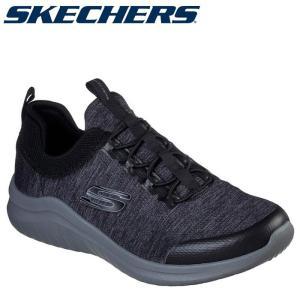 スケッチャーズ SKECHERS  ULTRA FLEX 2.0-FEDIK  52765-BKCC メンズシューズ|annexsports