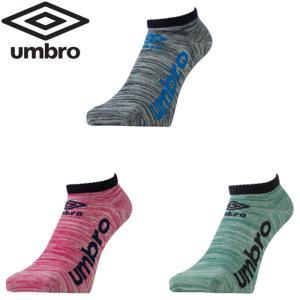 アンブロ umbro トレーニング ソックス 靴下 メンズ レディース 3足組 デザインアンクルソックス UCS8542-MNPG ゆうパケット配送|annexsports