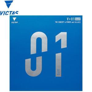 VICTAS V>01 スティフ 020351-...の商品画像