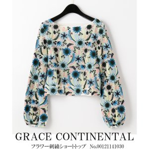 0121141030 GRACE CONTINENTAL フラワー刺繍ショートトップ グレースコンチネンタル 送料無料 21SS|annie-0120