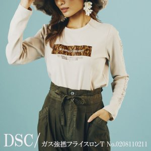 0208110211 DOUBLE STANDARD CLOTHING ガス強撚フライスロンT 21SS 送料無料|annie-0120