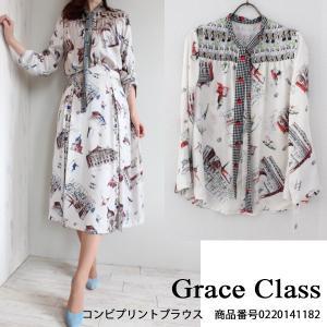 グレースクラス グレースコンチネンタル コンビプリントブラウス セットアップ ブラウス トップス Grace Class GRACE CONTINENTAL 20SS 送料無料 0220141182|annie-0120