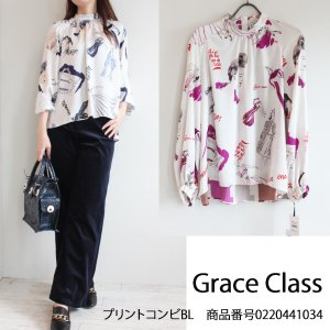 0220441034 Grace Class プリントコンビブラウス グレースクラス 20AW 送料無料 あすつく|annie-0120