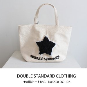 SALE  0500-060-192 DOUBLE STANDARD CLOTHING ダブルスタンダードクロージング  19SS BAG トートバッグ カジュアル|annie-0120