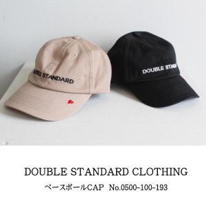 期間限定SALE 0500-100-193 DOUBLE STANDARD CLOTHING ダブルスタンダードクロージング ベースボールCAP 19AW annie-0120