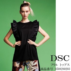 0508-280-203 DOUBLE STANDARD CLOTHING フリルトップス ダブルスタンダードクロージング 20AW 送料無料|annie-0120