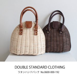 SALE  0600-000-192 DOUBLE STANDARD CLOTHING ラタンハンドバッグ ダブルスタンダードクロージング  バッグ 鞄 ファッション雑貨 春夏 19SS|annie-0120