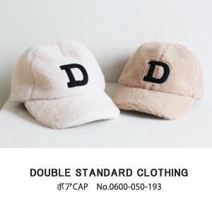 期間限定SALE 0600-050-193 DOUBLE STANDARD CLOTHING ダブルスタンダードクロージング ボアCAP 19AW あすつく annie-0120