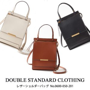0600-050-201 DOUBLE STANDARD CLOTHING レザーショルダーバッグ ダブルスタンダードクロージング 20SS 送料無料|annie-0120